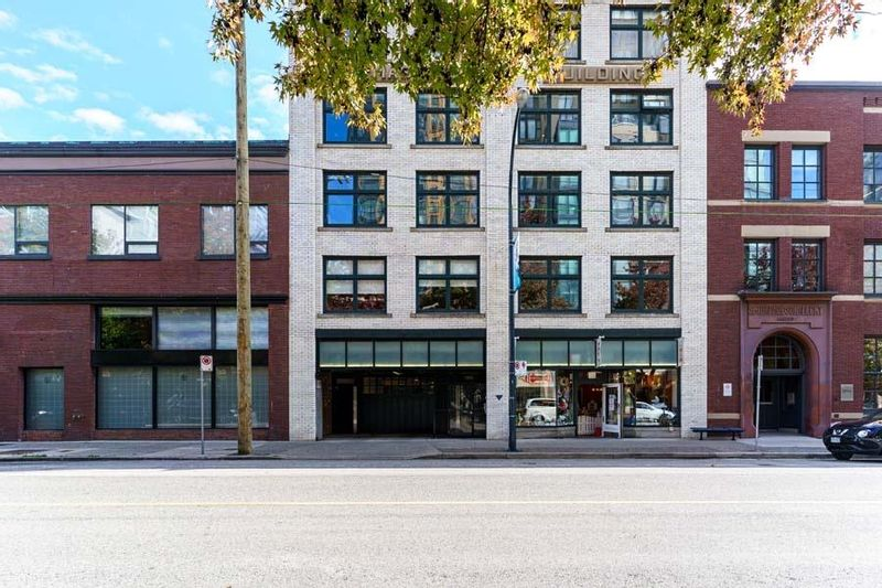 FEATURED LISTING: 302 - 1180 HOMER Street Vancouver