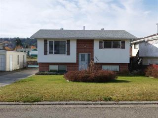 Photo 1: 4287 MERTON Crescent in Prince George: Lakewood House for sale (PG City West (Zone 71))  : MLS®# R2413754