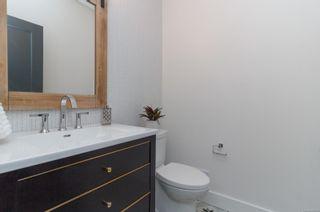 Photo 36: 2631 Margate Ave in : OB South Oak Bay House for sale (Oak Bay)  : MLS®# 856624