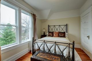 Photo 23: 646 Niagara St in : Vi James Bay House for sale (Victoria)  : MLS®# 885967