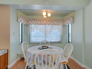 Photo 15: 129 Werra Rd in : VR View Royal House for sale (View Royal)  : MLS®# 881700