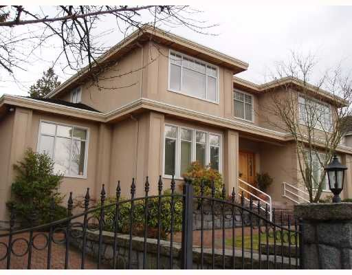 Main Photo: 1833 W 63RD Avenue in Vancouver: S.W. Marine House for sale (Vancouver West)  : MLS®# V685705