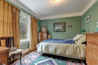 Photo 11: 1315 Coventry Ave in Victoria: VW Victoria West House for sale (Victoria West)  : MLS®# 887931