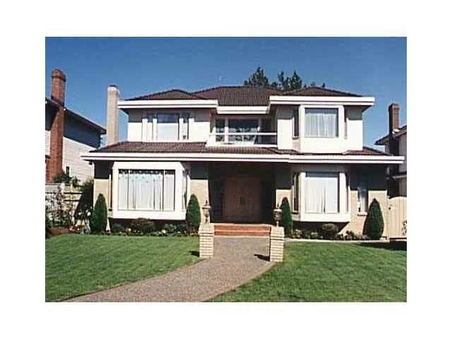FEATURED LISTING: 6888 SELKIRK Street Vancouver