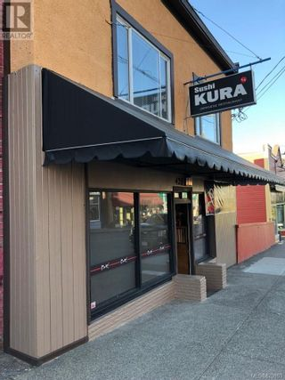 Main Photo: 428 Fitzwilliam St in Nanaimo: Business for sale : MLS®# 870853