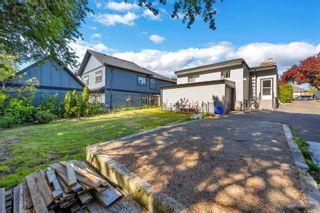 Photo 31: 3170 Alder St in Victoria: Vi Mayfair House for sale : MLS®# 877607