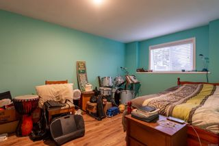 Photo 24: 470 Quadra Ave in : CR Campbell River Central House for sale (Campbell River)  : MLS®# 856392