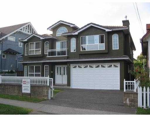FEATURED LISTING: 55 E 18TH AV Vancouver