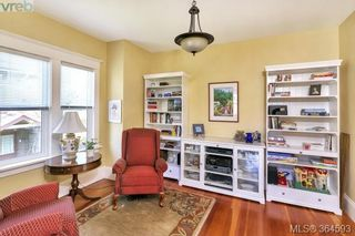 Photo 7: 1228 Chapman St in VICTORIA: Vi Fairfield West House for sale (Victoria)  : MLS®# 730427