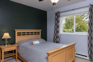 Photo 15: 1635 Kenmore Rd in : SE Gordon Head House for sale (Saanich East)  : MLS®# 872901