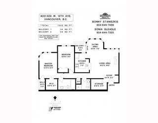 Photo 8: # N201 628 W 13TH AV in Vancouver: Condo for sale : MLS®# V808172