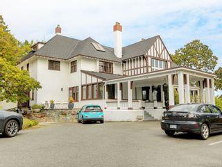 Photo 32: 4 1759 Rockland Ave in : Vi Rockland Condo for sale (Victoria)  : MLS®# 886909