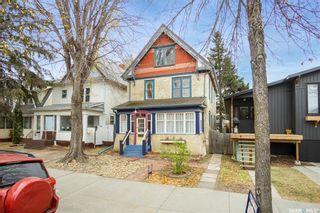 Photo 3: 518 10th Street East in Saskatoon: Nutana Residential for sale : MLS®# SK874055