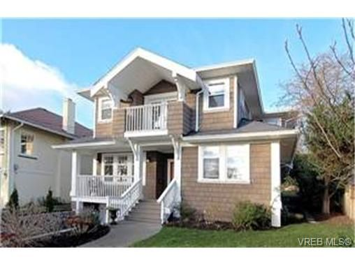 Main Photo:  in VICTORIA: SE Camosun House for sale (Saanich East)  : MLS®# 453755