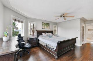 Photo 31: 1665 Ash Rd in Saanich: SE Gordon Head House for sale (Saanich East)  : MLS®# 887052