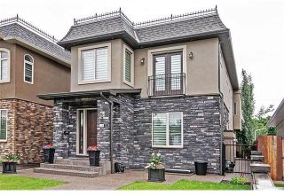 Main Photo: 611 54 Avenue SW in Calgary: Windsor Park Detached for sale : MLS®# A1148569