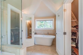 Photo 26: 4246 Gordon Head Rd in : SE Arbutus House for sale (Saanich East)  : MLS®# 864137