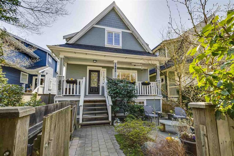 FEATURED LISTING: 1862 8TH Avenue East Vancouver