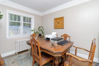 Photo 12: 485 Marigold Rd in : SW Marigold House for sale (Saanich West)  : MLS®# 878583