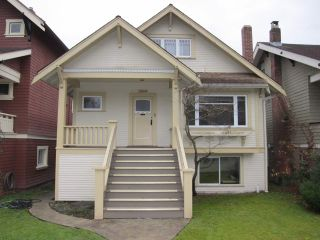 Photo 1: 2244 W 37TH Avenue in Vancouver: Kerrisdale House for sale (Vancouver West)  : MLS®# R2036976