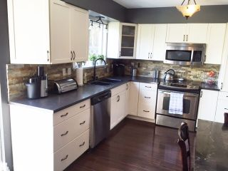 Photo 5: 5225 MAPLE CRESCENT in Delta: Delta Manor 1/2 Duplex for sale (Ladner)  : MLS®# R2062076