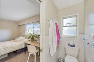 Photo 10: 1760 Triest Cres in : SE Gordon Head House for sale (Saanich East)  : MLS®# 866393