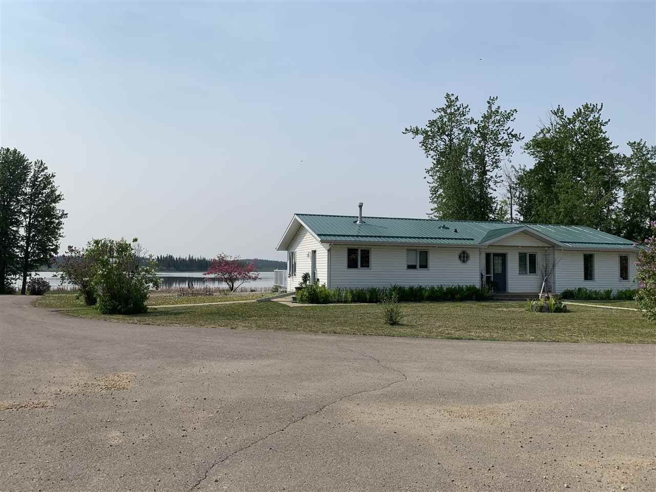 Main Photo: 10081 Croswell Road: Rural Lesser Slave River M.D. Business with Property for sale : MLS®# E4151780