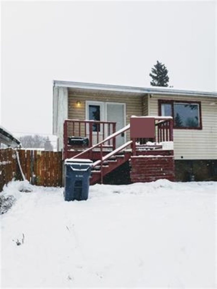 Main Photo: 2222 OAK Street in Prince George: VLA 1/2 Duplex for sale (PG City Central (Zone 72))  : MLS®# R2518451
