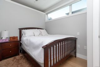 Photo 10: 105 2447 Henry Ave in : Si Sidney North-East Condo for sale (Sidney)  : MLS®# 872268