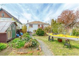 Photo 18: 2835 Rockwell Ave in VICTORIA: SW Gorge House for sale (Saanich West)  : MLS®# 756443