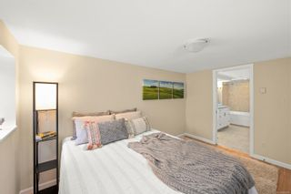Photo 22: 129 MOSS St in : Vi Fairfield West House for sale (Victoria)  : MLS®# 883349