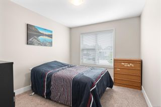 Photo 25: 543 Grewal Pl in Nanaimo: Na University District House for sale : MLS®# 882055