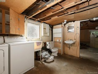 Photo 15: 485 Joffre St in VICTORIA: Es Saxe Point House for sale (Esquimalt)  : MLS®# 822222