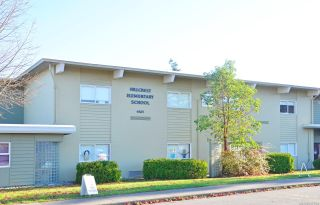 Photo 32: 14 4391 Torquay Dr in : SE Gordon Head Row/Townhouse for sale (Saanich East)  : MLS®# 857198