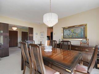 Photo 6: 4586 Sumner Pl in : SE Gordon Head House for sale (Saanich East)  : MLS®# 876003