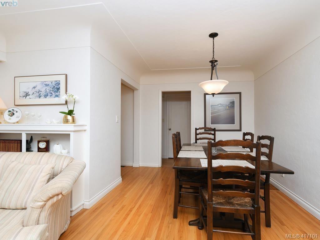 Photo 7: Photos: 1761 Ash Rd in VICTORIA: SE Gordon Head House for sale (Saanich East)  : MLS®# 827352