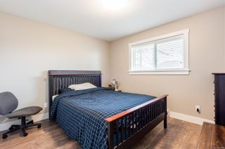 Photo 6: 528 Steeves Rd in : Na South Nanaimo House for sale (Nanaimo)  : MLS®# 871935