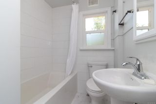 Photo 11: 1720 Lansdowne Rd in : SE Camosun House for sale (Saanich East)  : MLS®# 878359