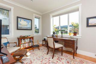 Photo 30: 1823 Westlock Rd in : Du East Duncan House for sale (Duncan)  : MLS®# 855709