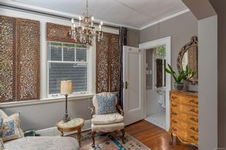 Photo 37: 1524 Shasta Pl in Victoria: Vi Rockland House for sale : MLS®# 882939