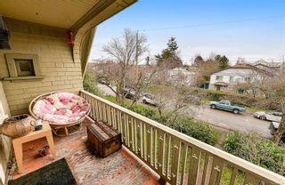 Photo 17: 3026 Carroll St in : Vi Burnside House for sale (Victoria)  : MLS®# 864157