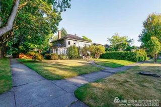 Photo 1:  in Vancouver: South Granville House for sale (Vancouver West)
