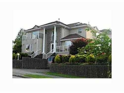 Main Photo: 7531 MANZANITA Place in Burnaby East: The Crest Home for sale ()  : MLS®# V850932