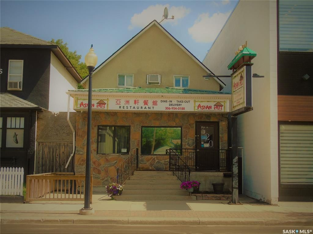 Main Photo: 320 C Avenue South in Saskatoon: Riversdale Commercial for sale : MLS®# SK865215