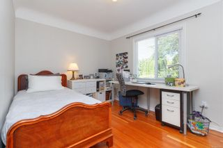 Photo 17: 2179 Cranleigh Pl in : OB Henderson House for sale (Oak Bay)  : MLS®# 852463