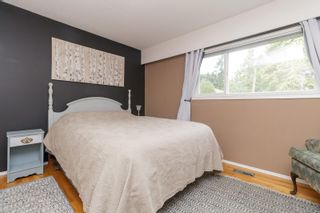 Photo 14: 875 Daffodil Ave in : SW Marigold House for sale (Saanich West)  : MLS®# 877344