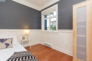 Photo 28: 4039 South Valley Dr in VICTORIA: SW Strawberry Vale House for sale (Saanich West)  : MLS®# 816381