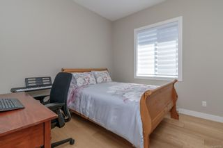 Photo 20: 177 Bellamy Link in : La Thetis Heights House for sale (Langford)  : MLS®# 877357