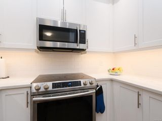 Photo 10: 3 4525 Wilkinson Rd in : SW Royal Oak Row/Townhouse for sale (Saanich West)  : MLS®# 876989