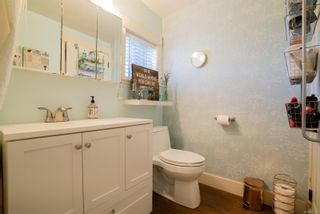 Photo 24: 118 Howard Ave in : Na University District House for sale (Nanaimo)  : MLS®# 871382